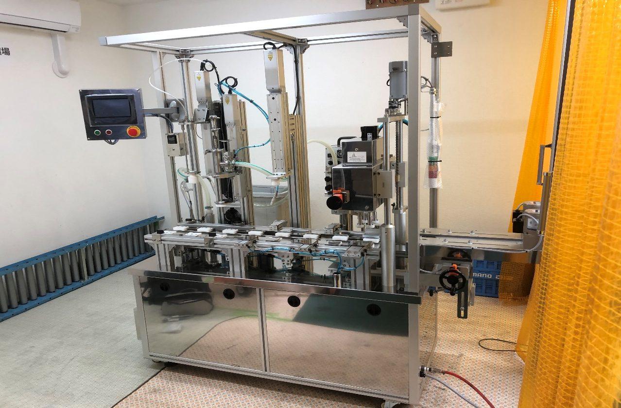 セル生産機,CR9-CPM-1